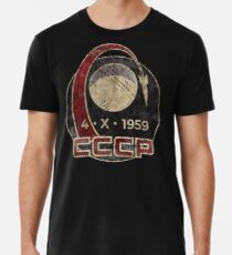 CCCP Luna 3 1959 Premium T-Shirt