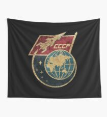 CCCP Flag Space Rocket Wall Tapestry