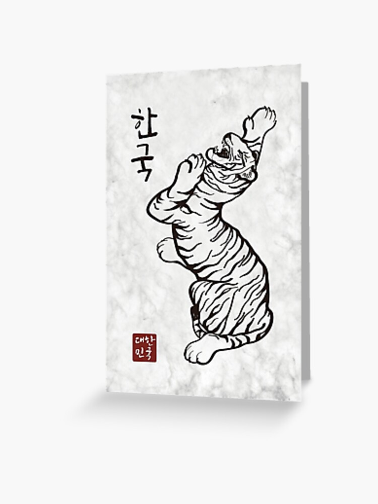 Korean Map Tiger Art Marble Texture Greeting Card By Koreandesign