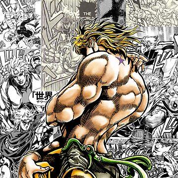 JoJo's Bizarre Adventure - Dio - Manga Grouping by nidead