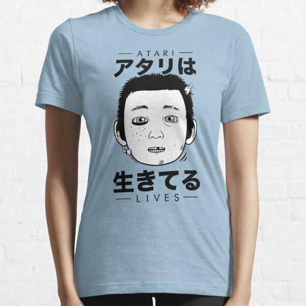 Atari Lives Essential T-Shirt