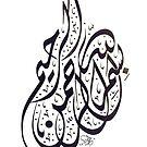 bismillah 3 by HAMID IQBAL KHAN