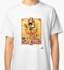 Bruce Lee Enter the Dragon! Classic T-Shirt