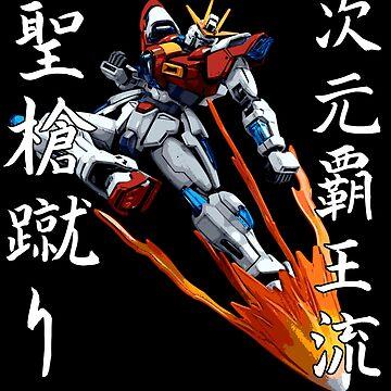 Try Burning Gundam - Jigen Haoh Ryu Seisō-Geri 聖槍蹴り - Gundam Build Fighters Try by saintism