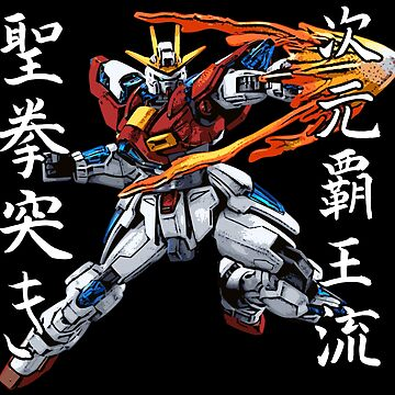 Try Burning Gundam - Jigen Haoh Ryu Seiken-Zuki (聖拳突き)  - Gundam Build Fighters Try by saintism