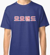 MMLD Classic T-Shirt