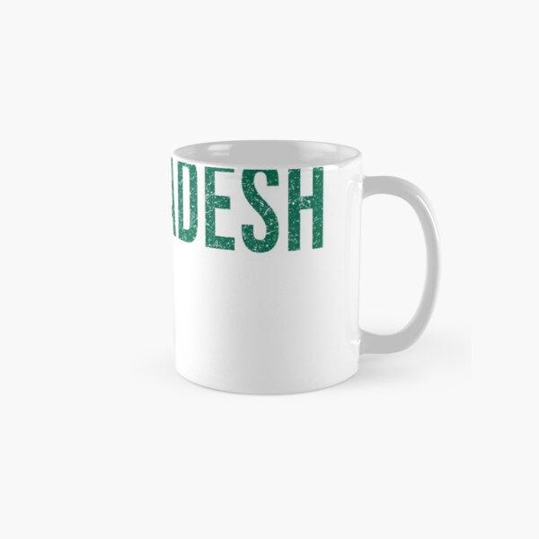 Bangladesh Vacation Souvenir Classic Mug