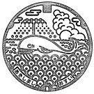 Manhole Street Cover Akishima Tokyo Japan by surgedesigns