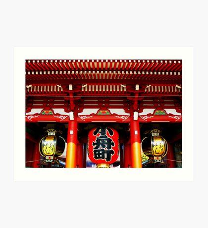 Sensoji Temple, Tokyo Art Print