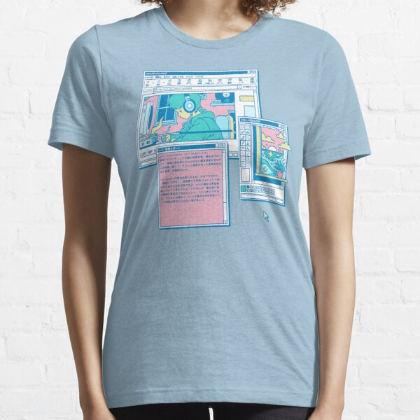 LOFI HIP HOP RADIO Essential T-Shirt