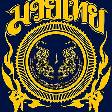 Muay Thay Sakyant Flame Gold - The Art of 8 Limbs by lu2k