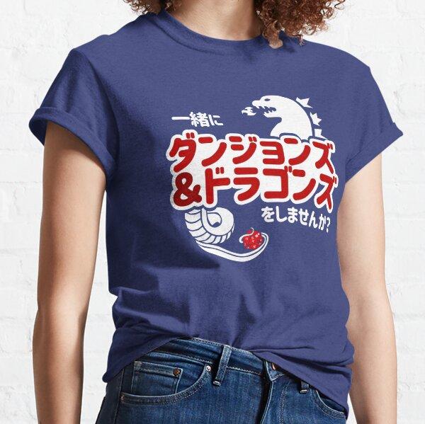 Voulez-vous jouer à Dungeons & Dragons Together? (Japonais) T-shirt classique