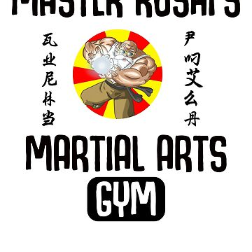 Master Roshi's Martial Arts Gym by pepperypete