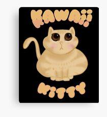 Kawaii Dumpling Kitty Canvas Print