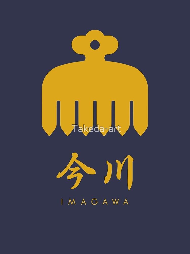 Imagawa Clan kamon with text by Takeda-art