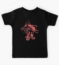 Dragon Kids Tee