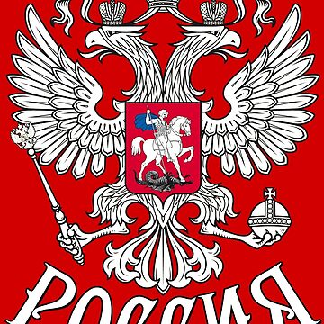 Coat of arms Russia Russia Gerb Rossii Rossija Rossiya by Margarita-Art