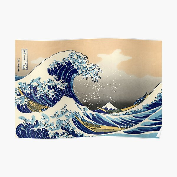 Hiroshige The Great Wave Off Kanagawa Japanese Woodcut Poster
