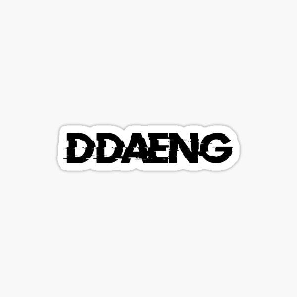 BTS DDAENG Sticker