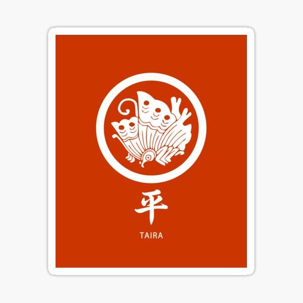 Taira Clan kamon with text Sticker
