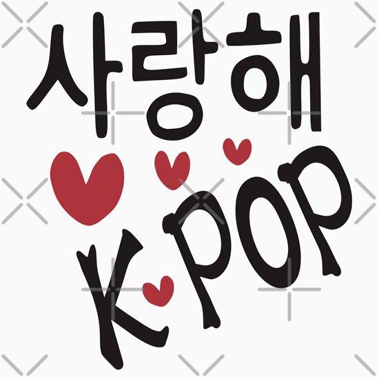 TShirtGifter presents: I LOVE KPOP in Korean language txt hearts vector art  | Women's T-Shirt