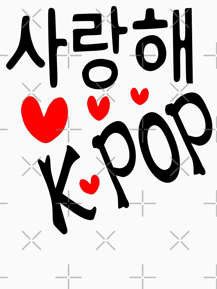 I LOVE KPOP in Korean language txt hearts vector art  | Women's Fitted V-Neck T-Shirt