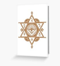 Mysticism Symbol Greeting Card
