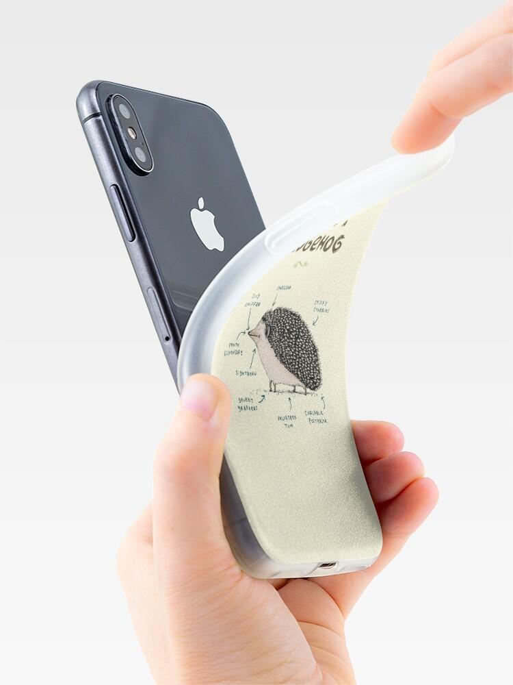 Alternative Ansicht von Anatomie eines Igels iPhone-Hülle & Cover
