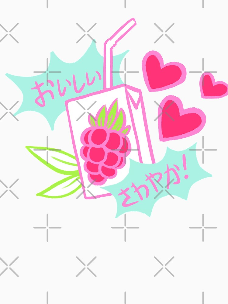 Delicious, Refreshing! Razz Berry Juice by seasofstars