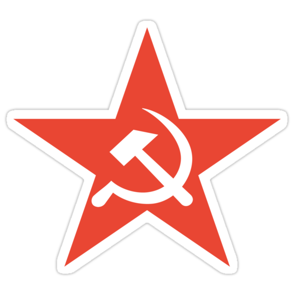 Soviet Order Great Patriotic War Symbol Stock Photo 192729560 ...