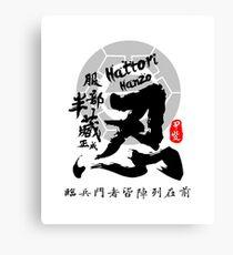 Hattori Hanzo Shinobi Calligraphy Kanji Art Canvas Print