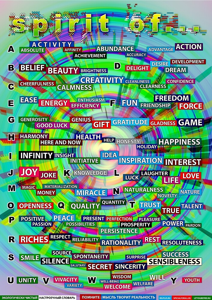 Positive Dictionary - English : Color 2 by Master S P E K T R