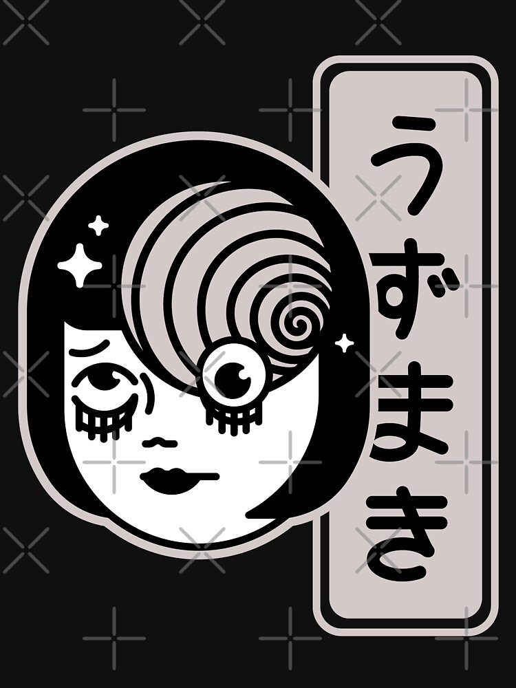 Junji Ito Uzumaki Spirale von jasmineitor