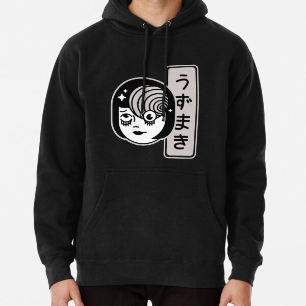 Junji Ito Uzumaki Spiral Pullover Hoodie