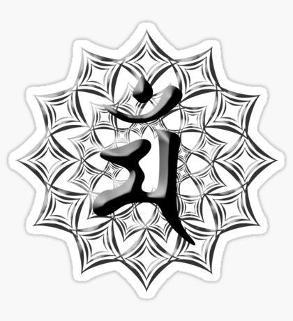 Guardian Buddha: Monju Bosatsu - Year of the Rabbit Sticker