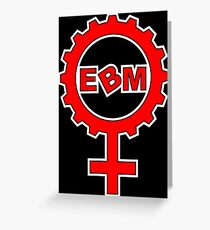 EBM Logo 8 Greeting Card