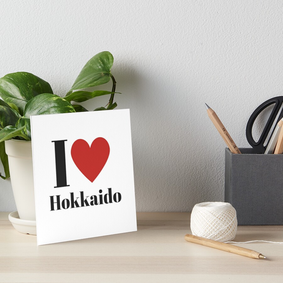 I Love Hokkaido (English) Art Board Print