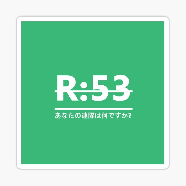 R:53 LOGO (japan) Sticker