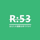 R:53 LOGO (japan) by regiment53
