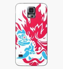 CyblueDEMON Case/Skin for Samsung Galaxy