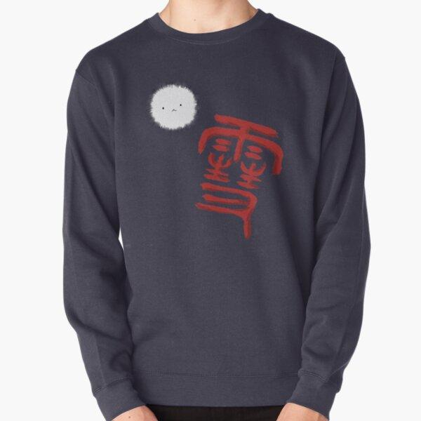 Long Sleeve Sweater Anime Noragami Casual Unisex Sweatshirts Hoodie Christmas /&/&