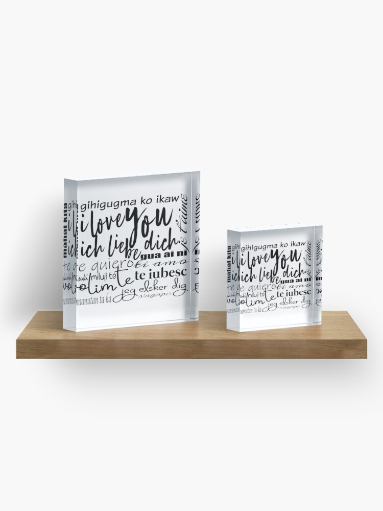 Alternate view of I Love You Acrylic Block