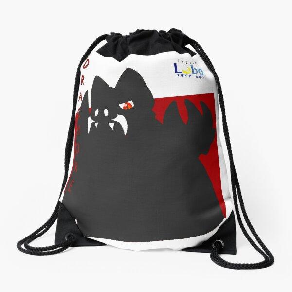 Dracmore Silhouette (Black) Drawstring Bag