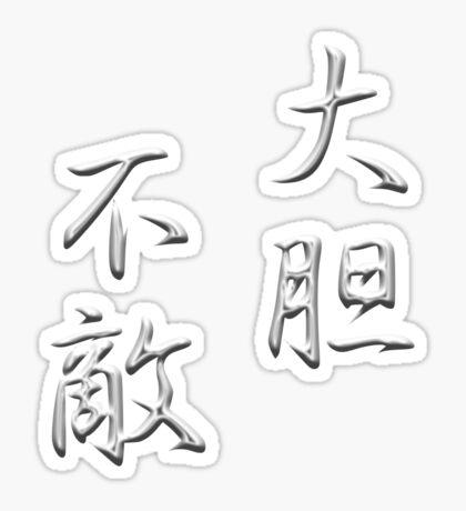 Fearless kanji WK Sticker