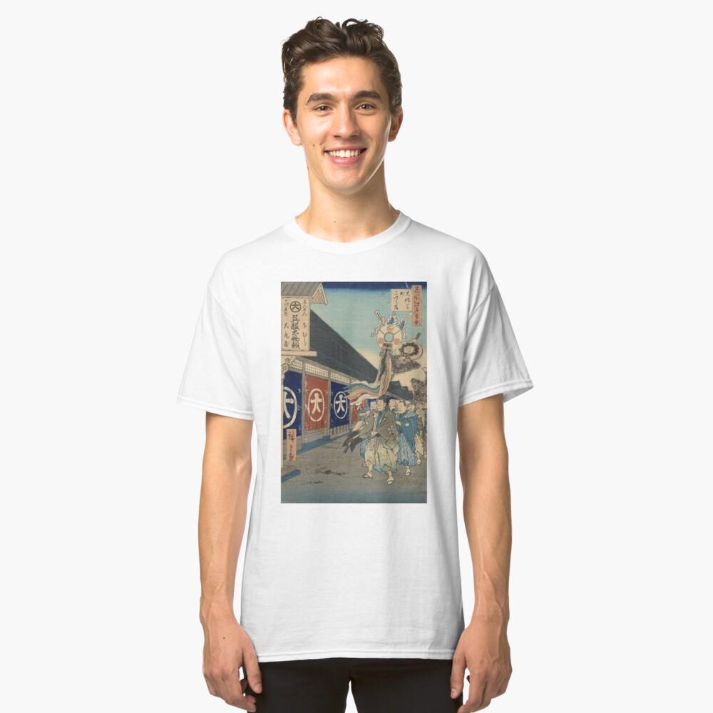 Silk-goods Lane - Hiroshige Ando - 1858 Classic T-Shirt Front