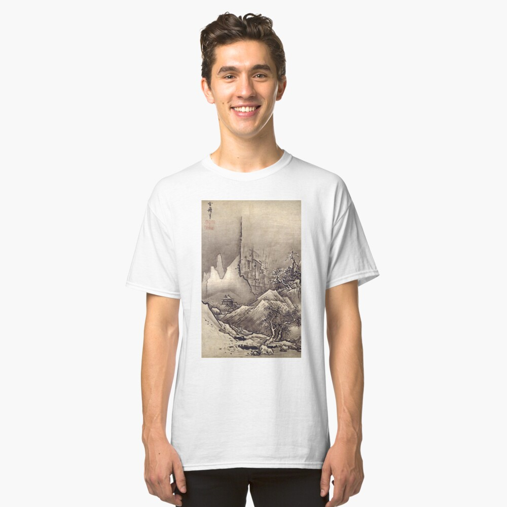 Japanese Art Classic T-Shirt Front