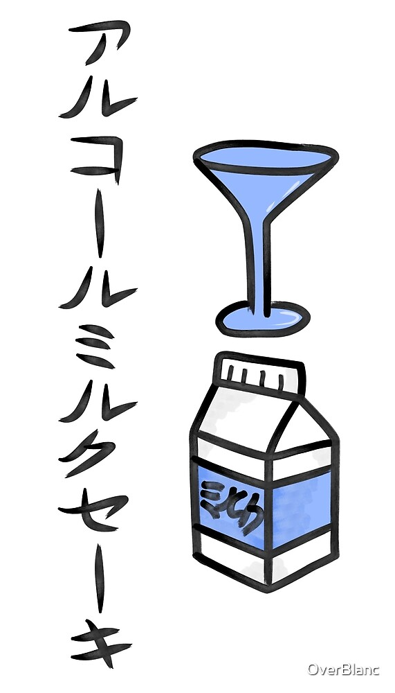 Alcohol Milkshake by OverBlanc