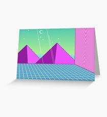Landscapes I Greeting Card