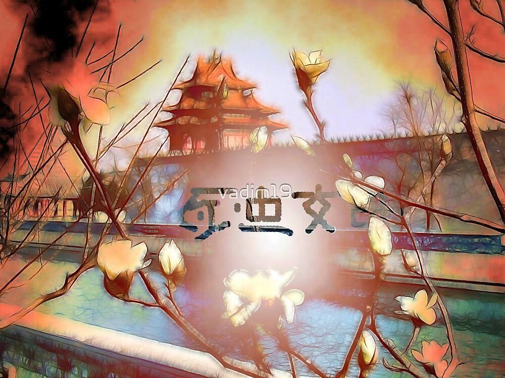 Spring in Beijing by vadim19