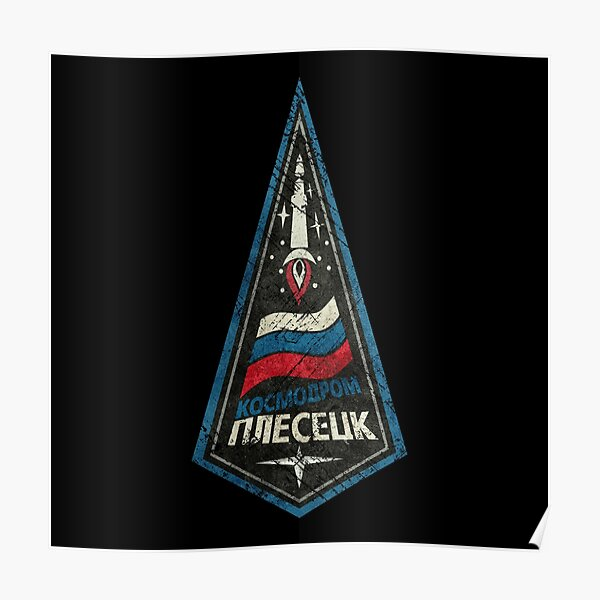 Russian Special Force Insignia Poster